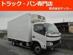 デュトロ3.5t冷蔵冷凍車 スタンバイコード 極東フルPG700Kg