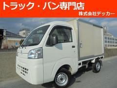 ハイゼットトラック0.35t パネル 保冷車 AC/PS 両スライド扉