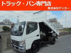 キャンター3トン強化ダンプ荷寸305−159−39 荷塗装 NOX適