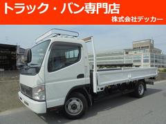 キャンター3.5トン ワイドロング 荷寸437−208 荷台塗装