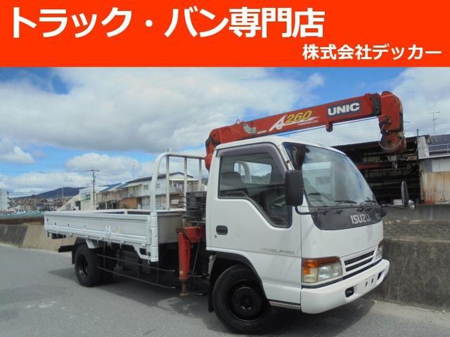 いすゞ 3.9tワイドL3段クレーン2.63t吊 荷寸412-197