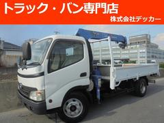 ダイナトラック3.5t タダノ3段クレーン2.93t吊 ラジコン 荷鉄板