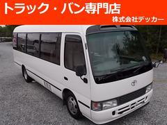 コースターマイクロバス GX 29人乗 自動扉 装備充実! NOX 適