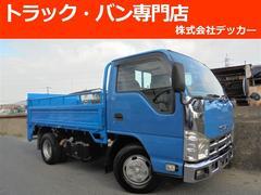 エルフトラック2トン 荷鉄板 垂直PG 荷寸308−161 荷塗装 NOX