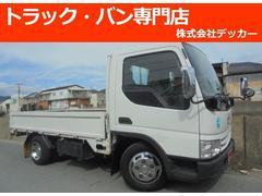 タイタントラック2トン 低床 荷鉄板 塗装済 荷寸310−160 NOX適