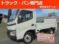 ダイナトラック2トン 荷鉄板 塗装済 アーム式PG 荷寸303−160