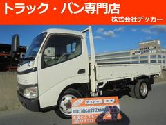 ダイナトラック2トン ロング 4WD 荷寸356−180 荷張替 NOX