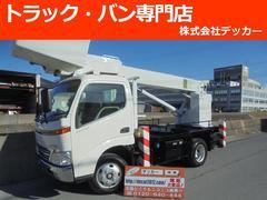 デュトロタダノ高所作業車 AT120TG 12M 最大荷重200kg
