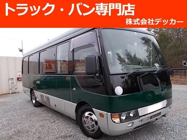 三菱ふそう マイクロバス 29人乗 オートマ 自動扉 NOX ステップ付