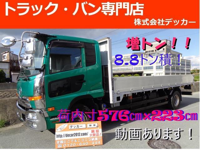 8.8トン 増トン アルミブロック荷寸576-223 NOX(1枚目)