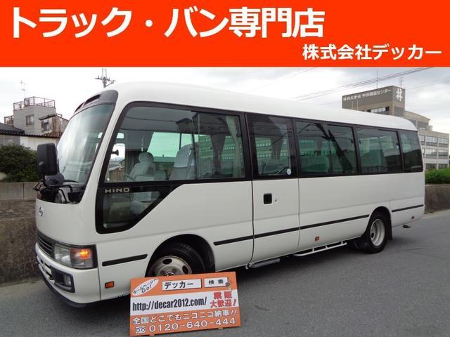 日野 マイクロバス29名乗 AT 自動ドア オートステップ NOX