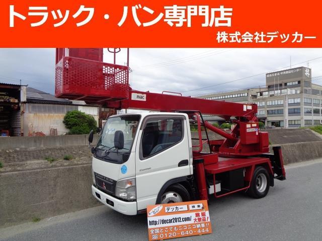 三菱ふそう ST-125 エスマック製 12.7m 高所作業車 NOX