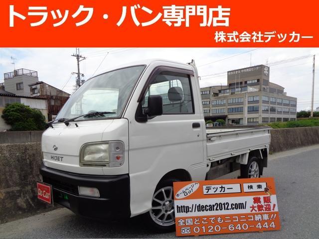 軽トラ 積載350Kg 4WD 荷寸194-141(1枚目)