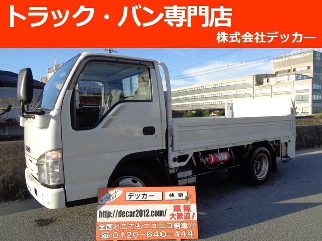 いすゞ 3トン 標準平 PG オートマ 荷寸319-162 NOX適