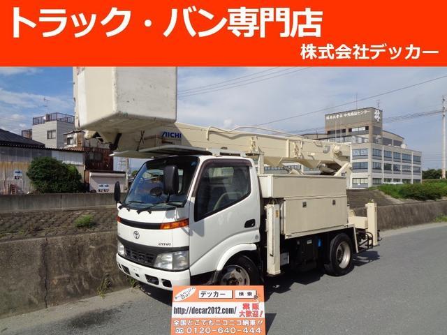 トヨタ 高所作業車 地上高14.6M バケット荷重200Kg NOX