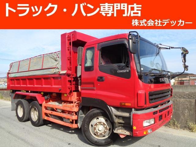 いすゞ 8.6トン ダンプ 電動コボレーン ベッド横エアコン付NOX