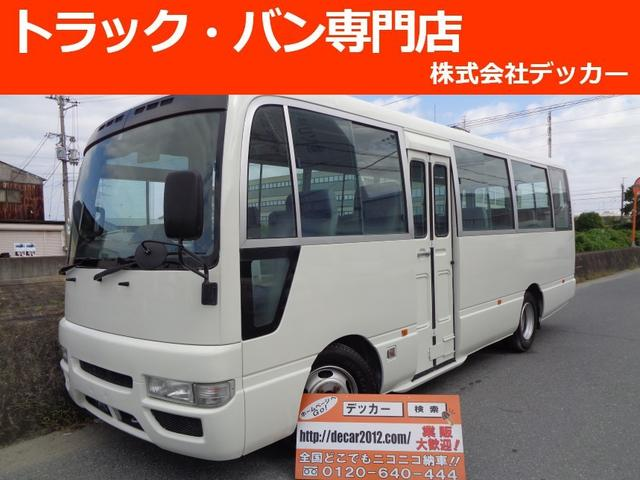 日産 マイクロバス 29名乗 自動ドア モケットシート NOX
