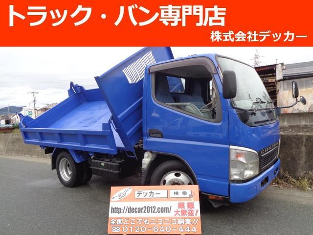 三菱ふそう 2トン 新明和製 荷寸315-159-31 NOX適合