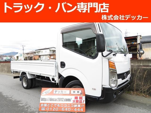 日産 1.5トン ワンオーナー 荷寸309-160-38 NOX適