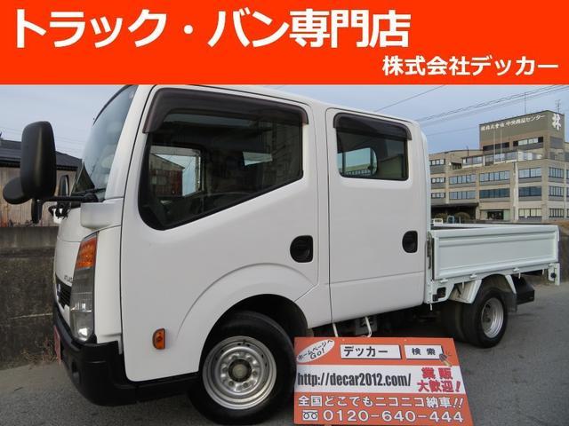 日産 1.25トン Wキャブ ガソリン MT 荷寸209-160