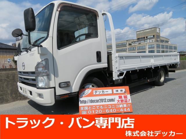 マツダ 2トン ワイドロング 5速MT 荷台塗装 荷寸436-207