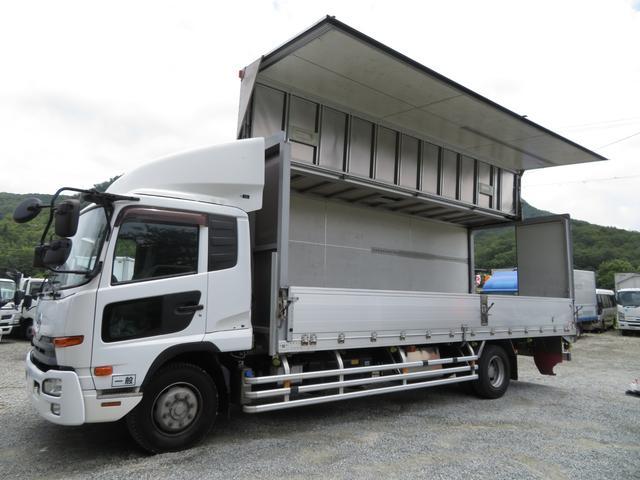 UDトラックス 6.8トン ウイング 荷寸714-238 ベッド付