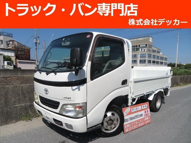 トヨタ ダイナトラック フルジャストロー 1.5トン 標準 垂直パワーゲート 600kg昇降 リモコン有 荷寸L290cm-W159cm-H38cm ガソリン車 ETC レベライザー パワーゲート部分L73-W152