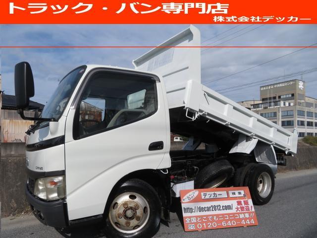 トヨタ ダンプ 2トン 強化ダンプ 高床 荷寸L305cm W159cm H32cm フロア5MT ETC レベライザー DPF 新明和製 4ナンバー 塗装仕上げ済