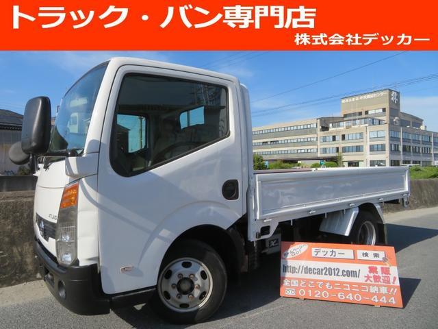 日産 アトラス 1.5トン 平ボディ 低床 ガソリン 5AT 荷台塗装 床板新品張替え 荷寸310-160-38 ABS 取扱説明書