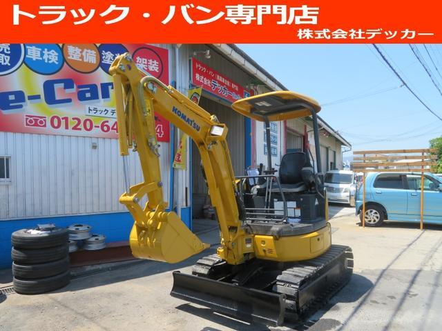 日本その他 コマツ 油圧ショベル  アワーメーター1699.5h 後方超小旋回 再塗装済 外寸L3750 W1450 H2520