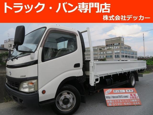 トヨタ ダイナトラック 3トン ワイド超ロング 全低床 3ペダル 5MT 荷台塗装 床板新品張替え 荷寸499-208-37 らくらく君 オーバーヘッドコンソール