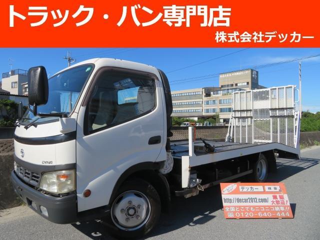 トヨタ ダイナトラック 2トン 積載車 ノースライド 荷寸497-207 3ペダル 荷台塗装 5MT バックカメラ ETC 左電格ミラー 1台積 オーバーヘッドコンソール