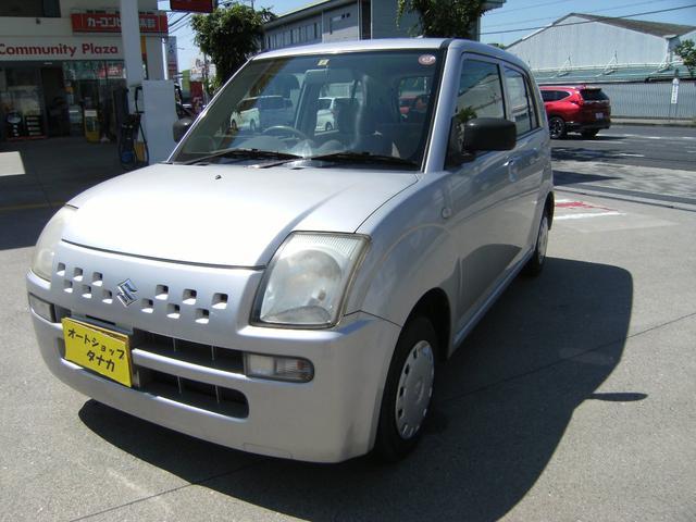 「スズキ」「アルト」「軽自動車」「兵庫県」の中古車