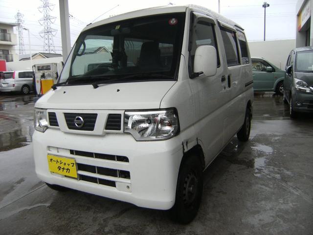 「日産」「NV100クリッパー」「軽自動車」「兵庫県」「オートショップタナカ」の中古車
