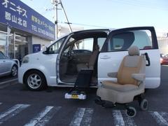 ポルテ150r福祉車輛 助手席脱着式リフトアップシート