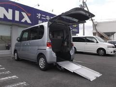 タント福祉車輛 車椅子積込 スローパ ナビTV