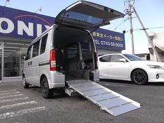 エブリイワゴン福祉車輛 車椅子積込スローパ 4WD