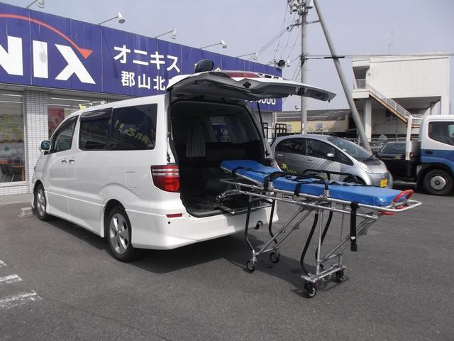 トヨタ アルファードV AS-LTD 福祉車輛 ストレッチャー仕様