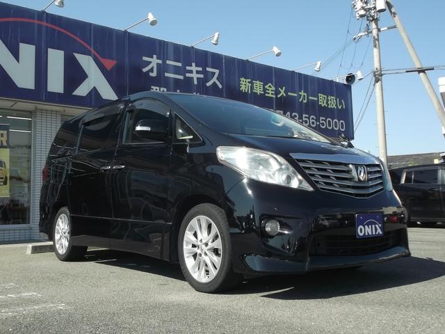 トヨタ 240S リミテッド HDDナビ・ETC・バックカメラ