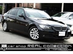 BMW320iハイラインパッケージ 黒革 サンルーフ ワンオーナー