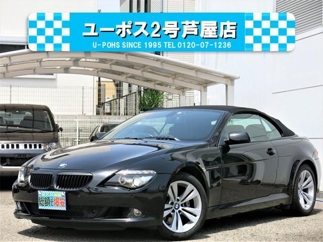 BMW 650iカブリオレ 禁煙 黒革シート 純正DVDナビ Rカメラ F席Pシート シートヒーター ヘッドアップディスプレイ ETC HIDヘッドランプ フォグランプ パドルシフト