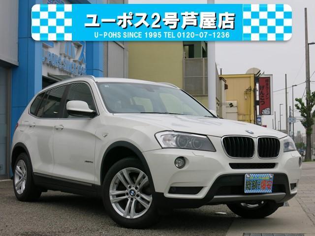 BMW xDrive 20d ブルーパフォマンスハイラインP 純正ナビHDD フルセグTV 黒革シート バックカメラ パワーシート シートヒーター HID パワーバックドア サイドカメラ