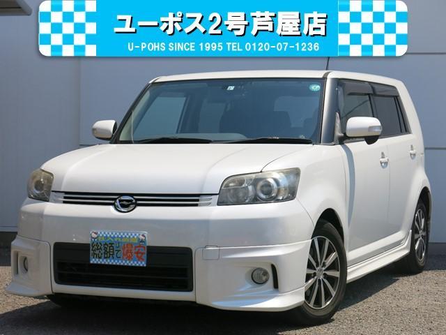トヨタ 1.5G スマートパッケージ 禁煙 HDDナビ フルセグTV バックカメラ フルエアロ HID ETC スマートキー