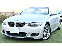 BMW335iカブリオレ Mスポーツパッケージ 左H 革シート
