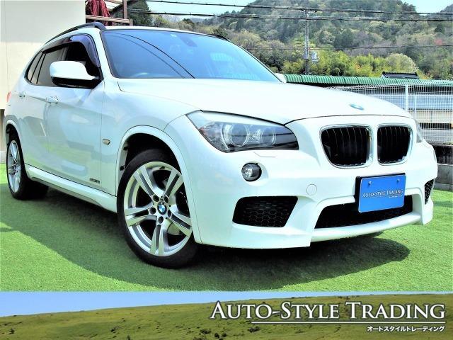 「BMW」「X1」「SUV・クロカン」「兵庫県」「株式会社 オートスタイルトレーディング 北神戸店」の中古車