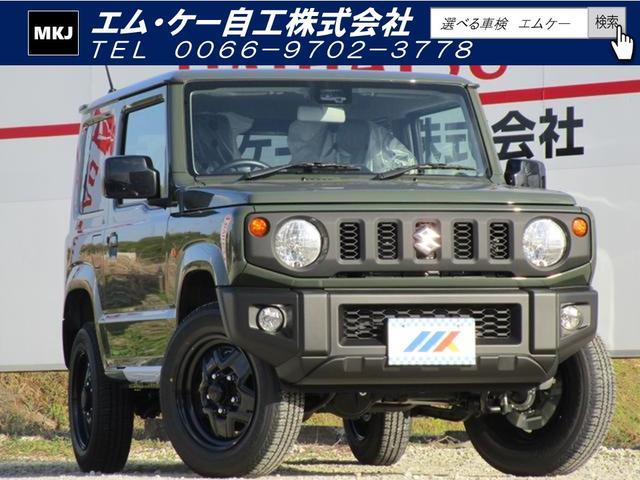 スズキ XL 5MT 届出済未使用車 セーフティサポート ターボ ブラックスチールホイール 新車保障継承 シートヒーター スマートキー パ-トタイム4WD