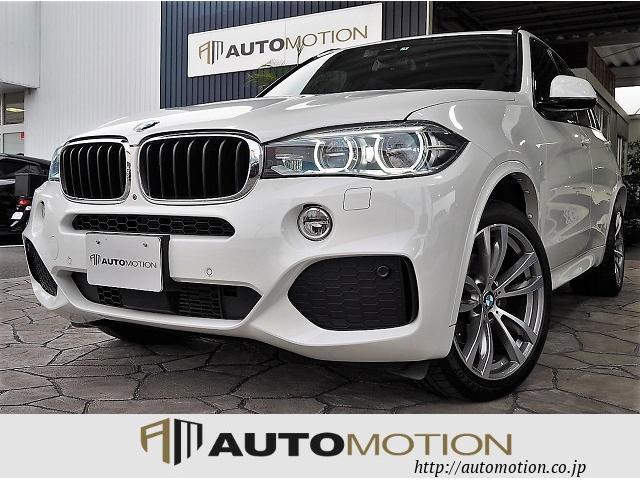 BMW xDrive35dMスポーツ 5人乗 セレクトPKG SR