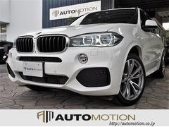 BMW X5xDrive35dMスポーツ 5人乗 セレクトPKG SR