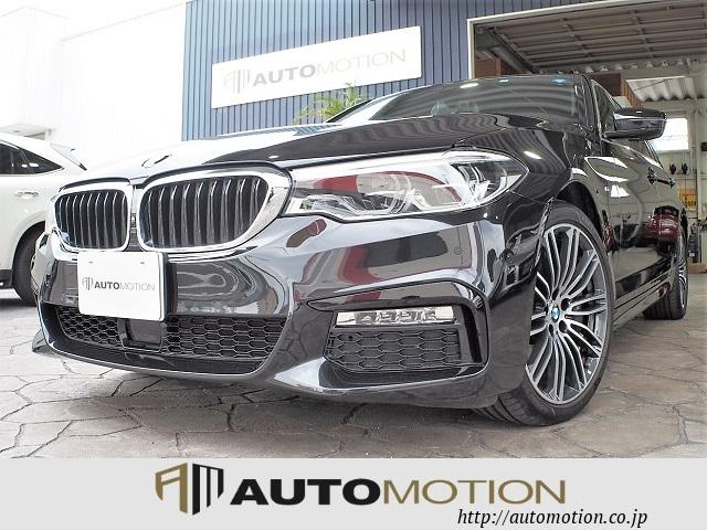 BMW 540i Mスポーツ コンフォートPKG セレクトPKG