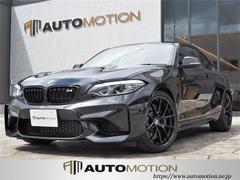 M2エディションブラックシャドウ 黒革シート/シートヒーター/パワーシート/M専用3色ライン入シートベルト/レザーステアリング/ステアリングスイッチ/パドルシフト/カーボンウィンカードアミラー